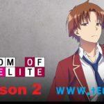 classroom-elite-season-2