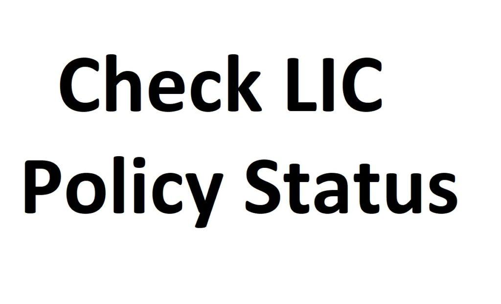 LIC_Policy_Status_Check_3